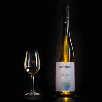 Tamianka Bratanov Winery - Тамянка 2019